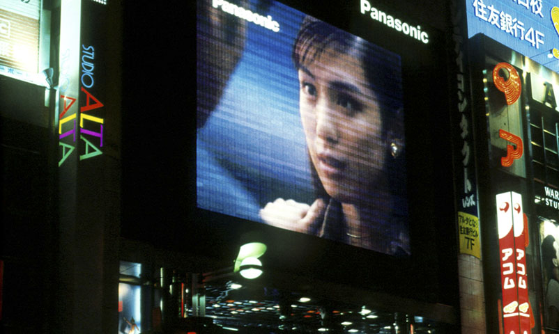 Big television screen on the side of building. Keywords: Night, Vertical, Colour, Nordic, Technology, Building, Horizontal, Large, City, Street, Exterior, Neon, Architecture, Advertisement, Outdoors, Urban, street scene, No people, Photography, big screen, Streets,   Modelreleased: N/A  NORDICPHOTOS jun07, org. GREATSHOTS
